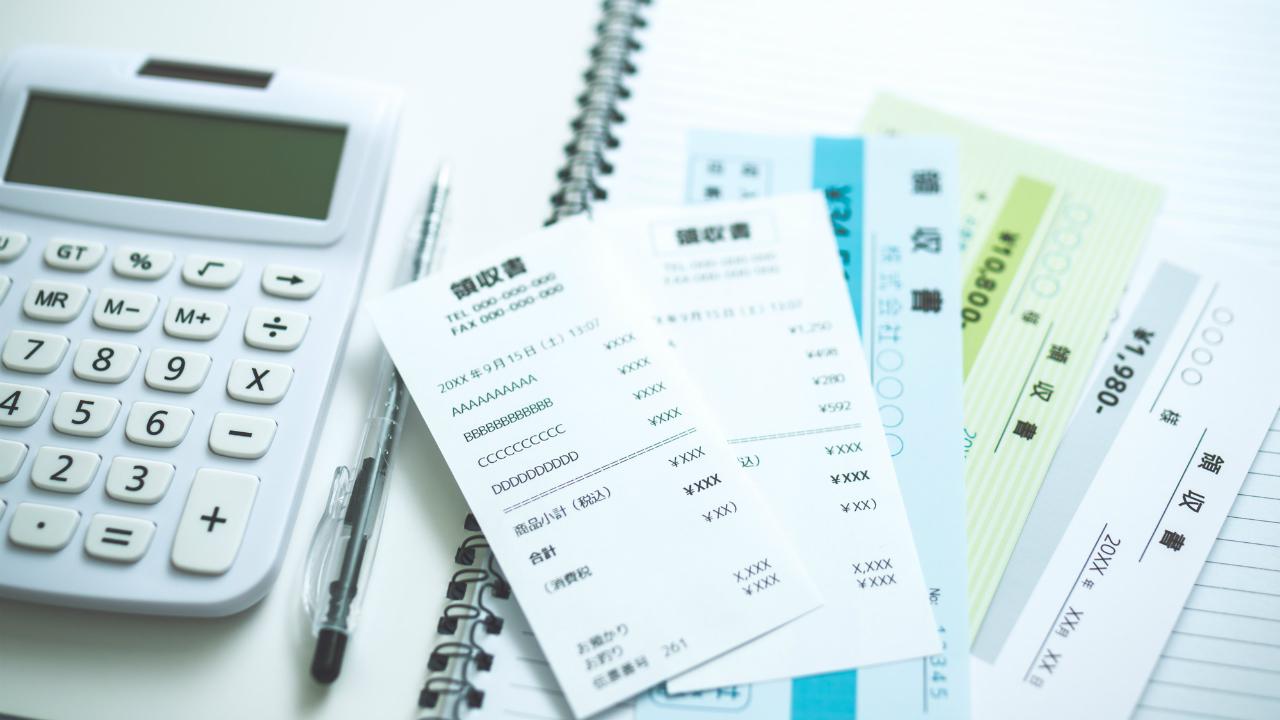 個人事業主の「どこまで経費に入れていいのか?」項目一覧表
