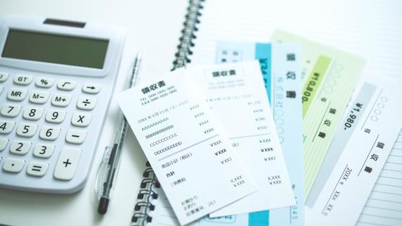 個人事業において「必要経費」として認められる項目とは?