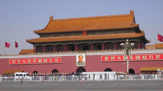 アジアインフラ投資銀行(AIIB)を主導する中国の狙いとは?