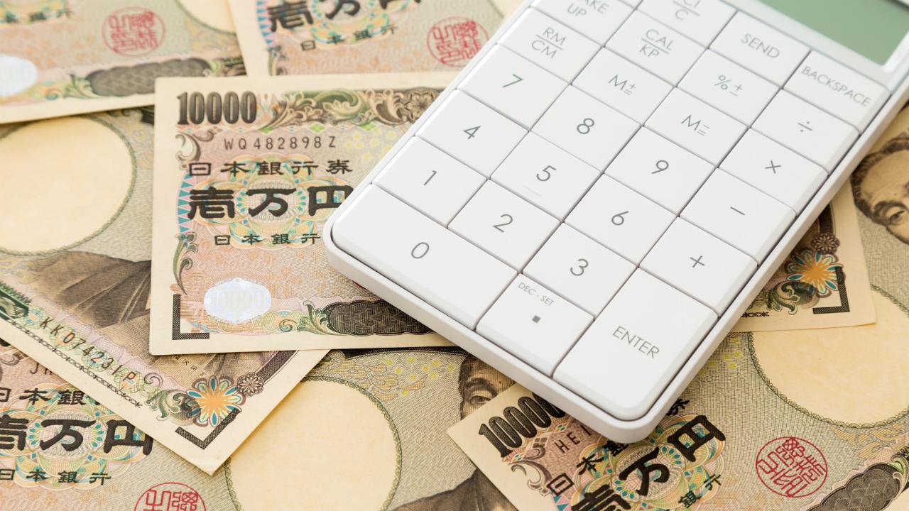子供2人に「300万円ずつ」生前贈与…課税額の算出方法は?