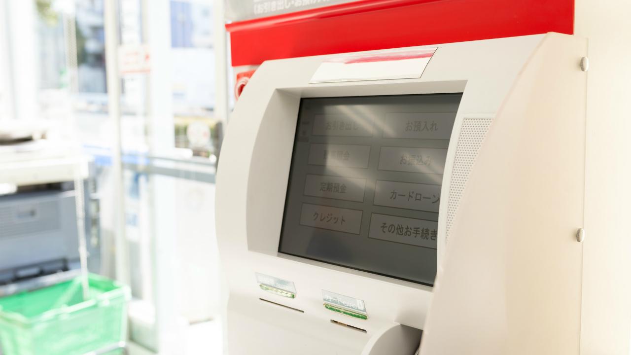 ATMで代金受け取り セブン銀 ネット競売、口座不要 画期的な新サービス
