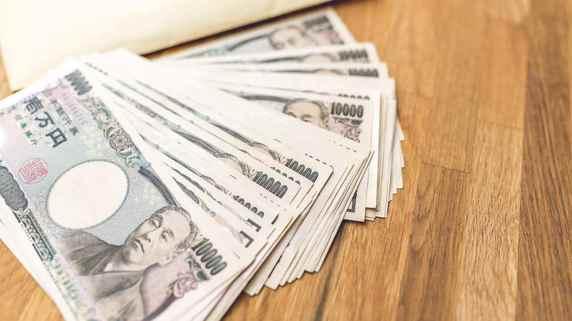 恐ろしい「補助金」のカラクリ…5000万円申請して絶句の事態