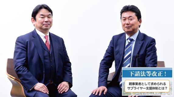 「下請法等改正」の契機となった日本の中小企業の現状とは?