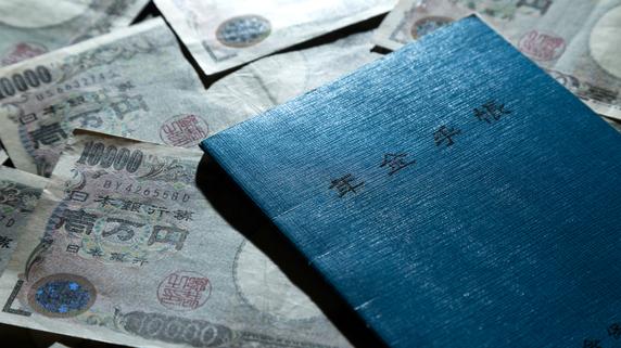 公的年金存続の可能性を探る――「掛け捨て」という選択肢