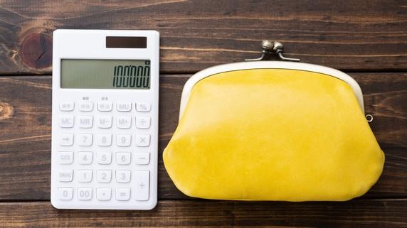 不動産投資の収支のポイント…「いつ」「何に」お金がかかる?