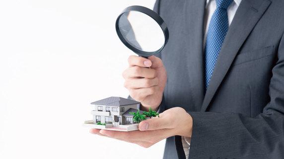 固定資産税の「7割評価」導入で起きた問題とは?