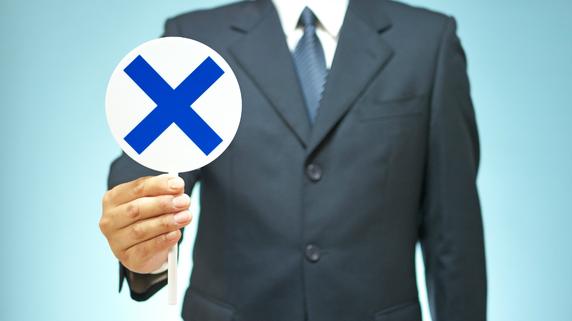 引き出し制限、事務手数料の発生・・・iDeCoに関する注意点