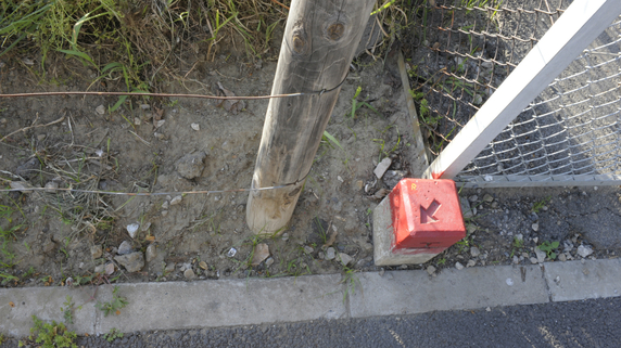 隣地との境界の目印となる「境界標」の効力とは?