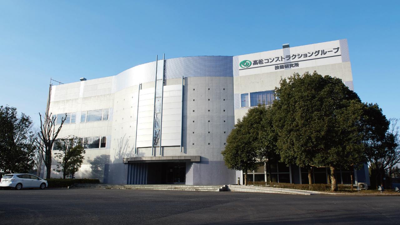 髙松建設の品質管理の中枢を担う「技術監査部」の役割