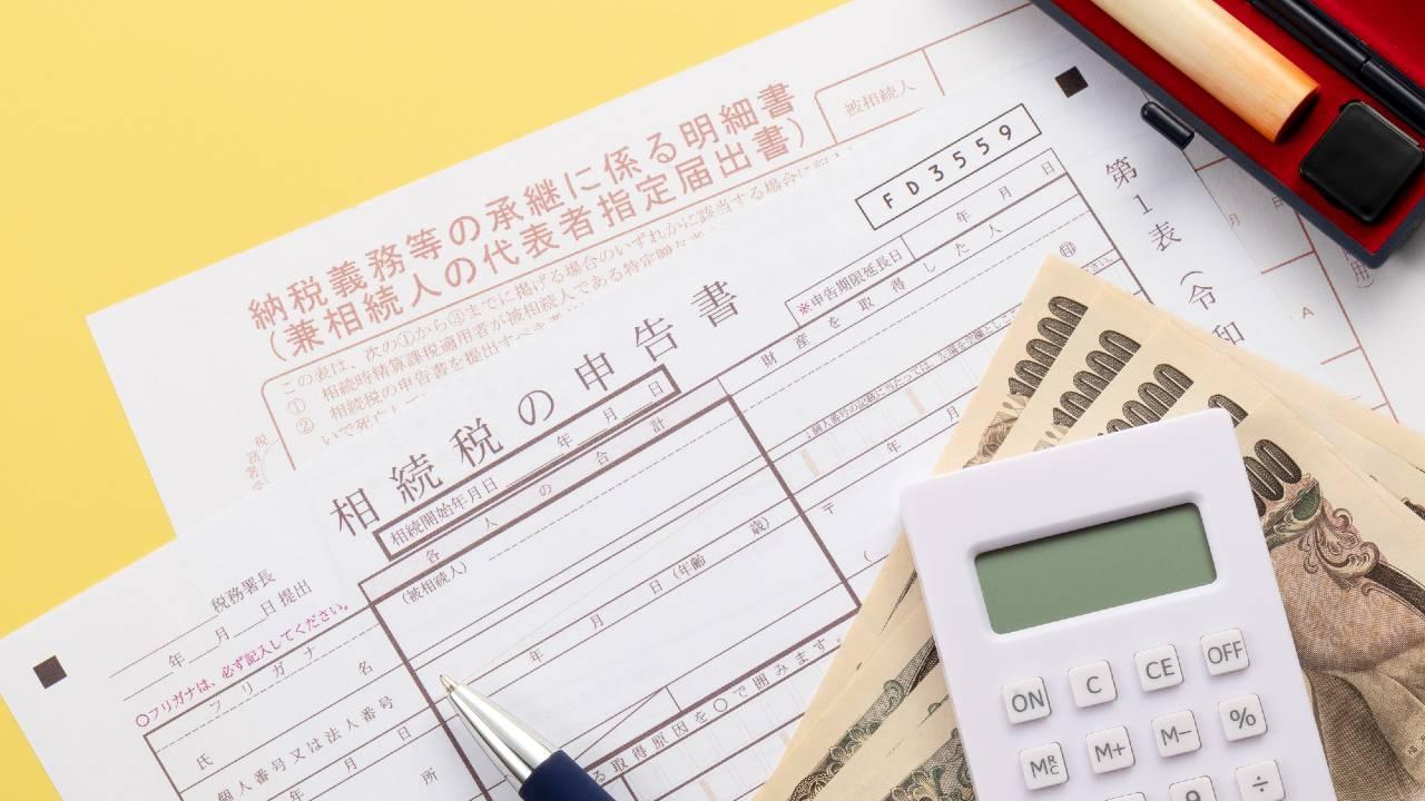 欠点ばかり聞こえてくる「相続時精算課税制度」…得する人は?