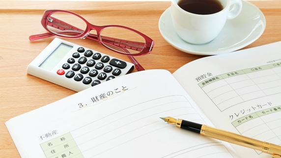 相続財産の把握で気をつけたい「貸付金」と「借入金」
