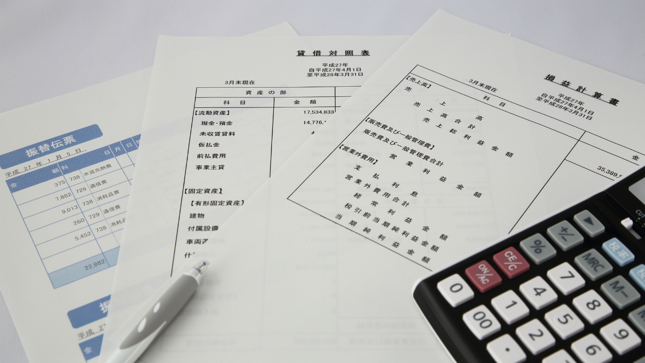 会社の数字を管理する「財務諸表」…英語ではどう表記する?