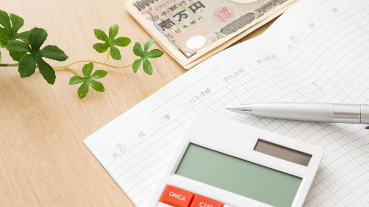 30代サラリーマン家族の家計簿に見る「お金の課題」とは?