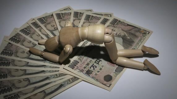 「ランキング記事の鵜呑み」という、株式投資の惨敗パターン