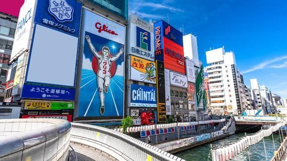 土地代が高止まり!?「大阪近郊」のアパート経営、成功の秘訣は