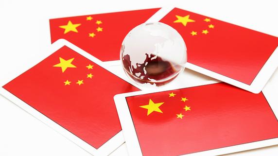 西側シンクタンクの「債務推計」に対する中国内の評価とは?