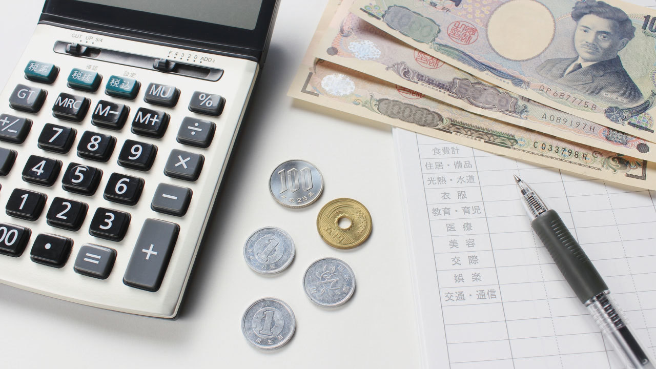 企業の消費税対策を支援する「軽減税率対策補助金」の概要