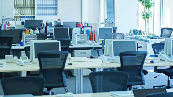 会社員「出世できるか否かは上司次第」という哀しい現実