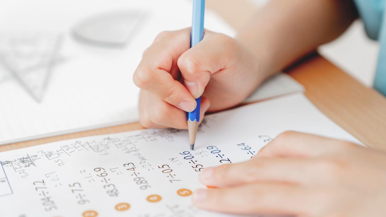 中学受験の算数…塾講師が「円周率のかけ算」を覚えさせるワケ