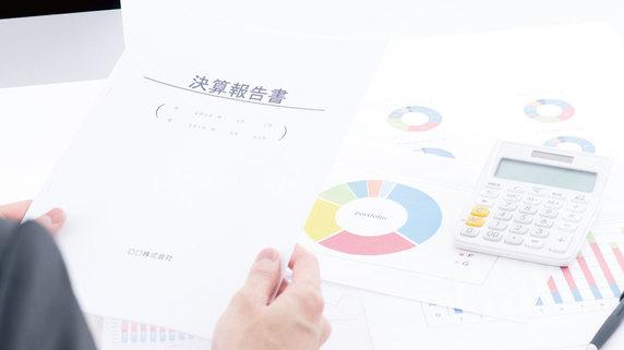 貸借対照表、損益計算書から「日本の財務状況」を探る