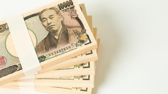 だからお金がない…「預貯金のリスクを知らない」残念な日本人