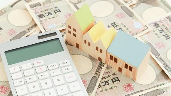 世界主要41ヵ国「住宅価格上昇率」日本は34位、1位の国は?