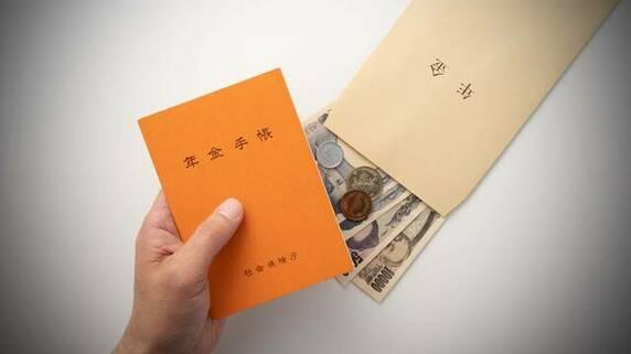 年収1200万円・55歳会社員…「退職金1000万円上乗せで早期退職」のキツい現実