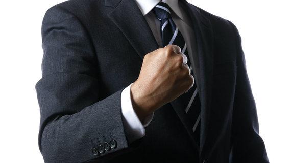広がる副業解禁 公務員による不動産投資は「副業」になる?