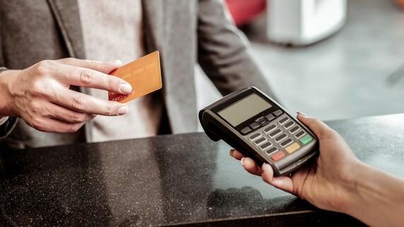 多くの謎に包まれているステータスカード「外商カード」とは?