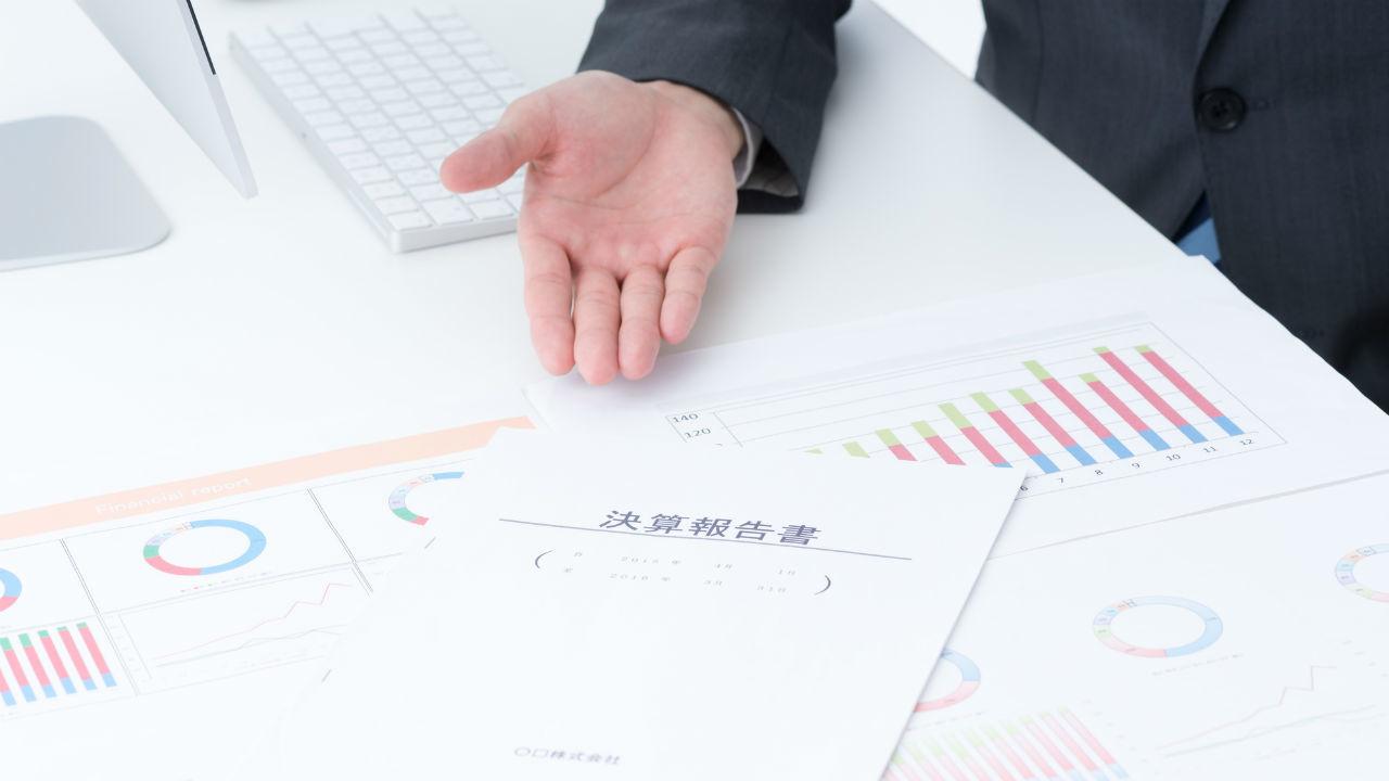 経理業務の「アウトソーシング」が会社のスリム化に有効な理由