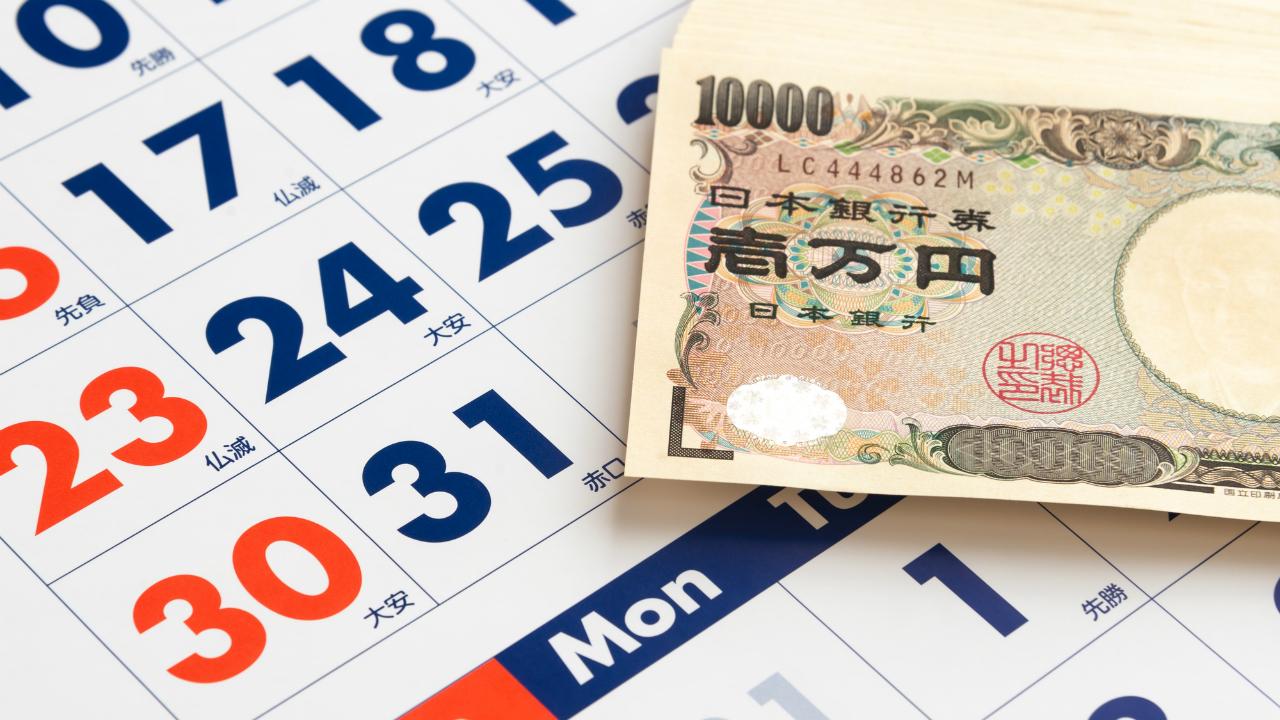 業績悪化で資金ショート…銀行に「リスケ」をお願いをする方法