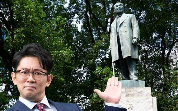 ビビる大木が解説「渋沢栄一、フランスで近代社会の姿を学ぶ」