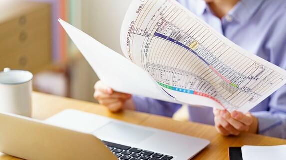 「クレジットカード納付は手数料が必要」元国税専門官ズバリ