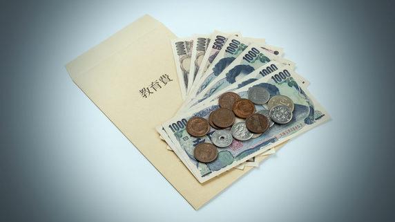 東大生の親「年収950万円以上が半数超」経済格差の不条理