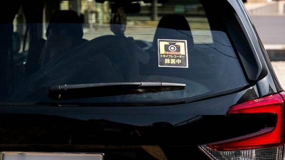「後ろの車、煽ってきてるな」が事故に…危険運転・厳罰化の内容と事前の予防策を弁護士が解説