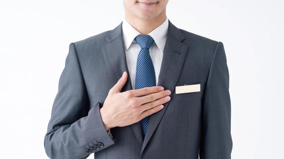 「賃貸事業に詳しい税理士」の選び方