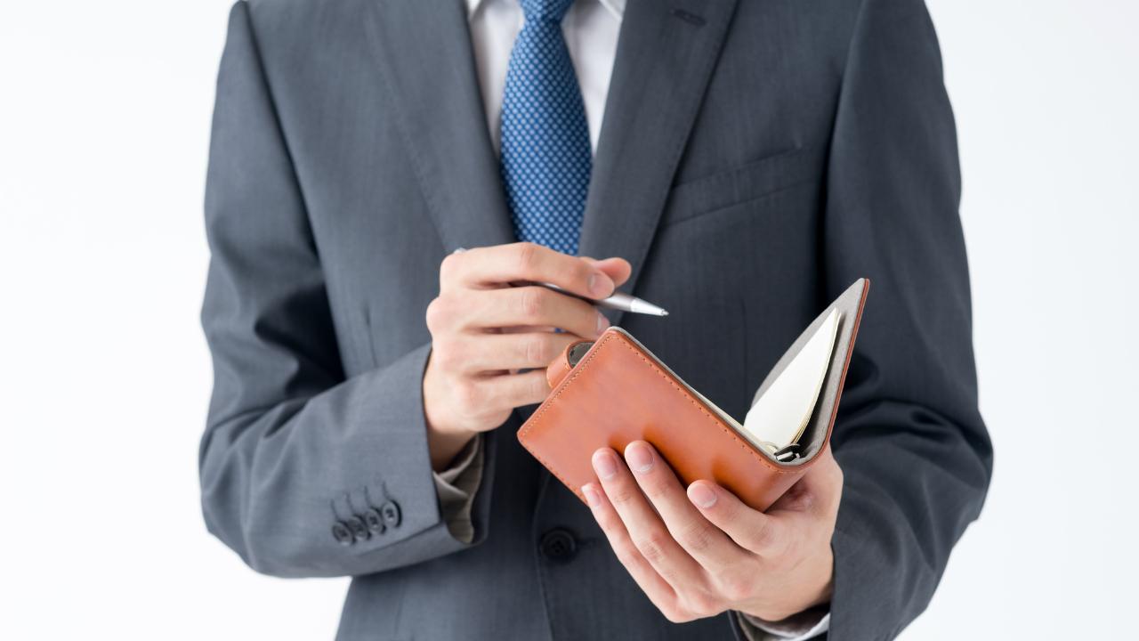 信託財産の管理以外にもある受託者の役割とは?