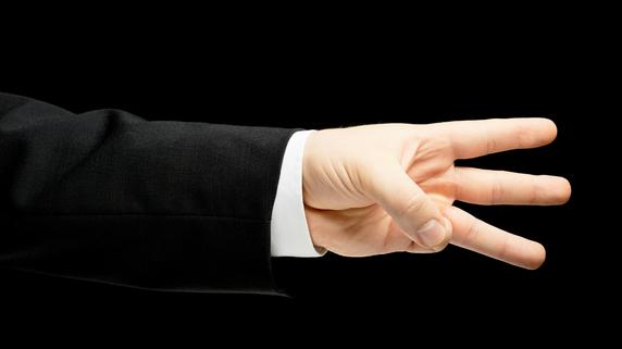 ビル経営を委託する「プロパティマネージャー」の業務内容
