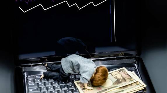 株価急落で撃沈…「ストップ安」でも狼狽しない、賢い対処法