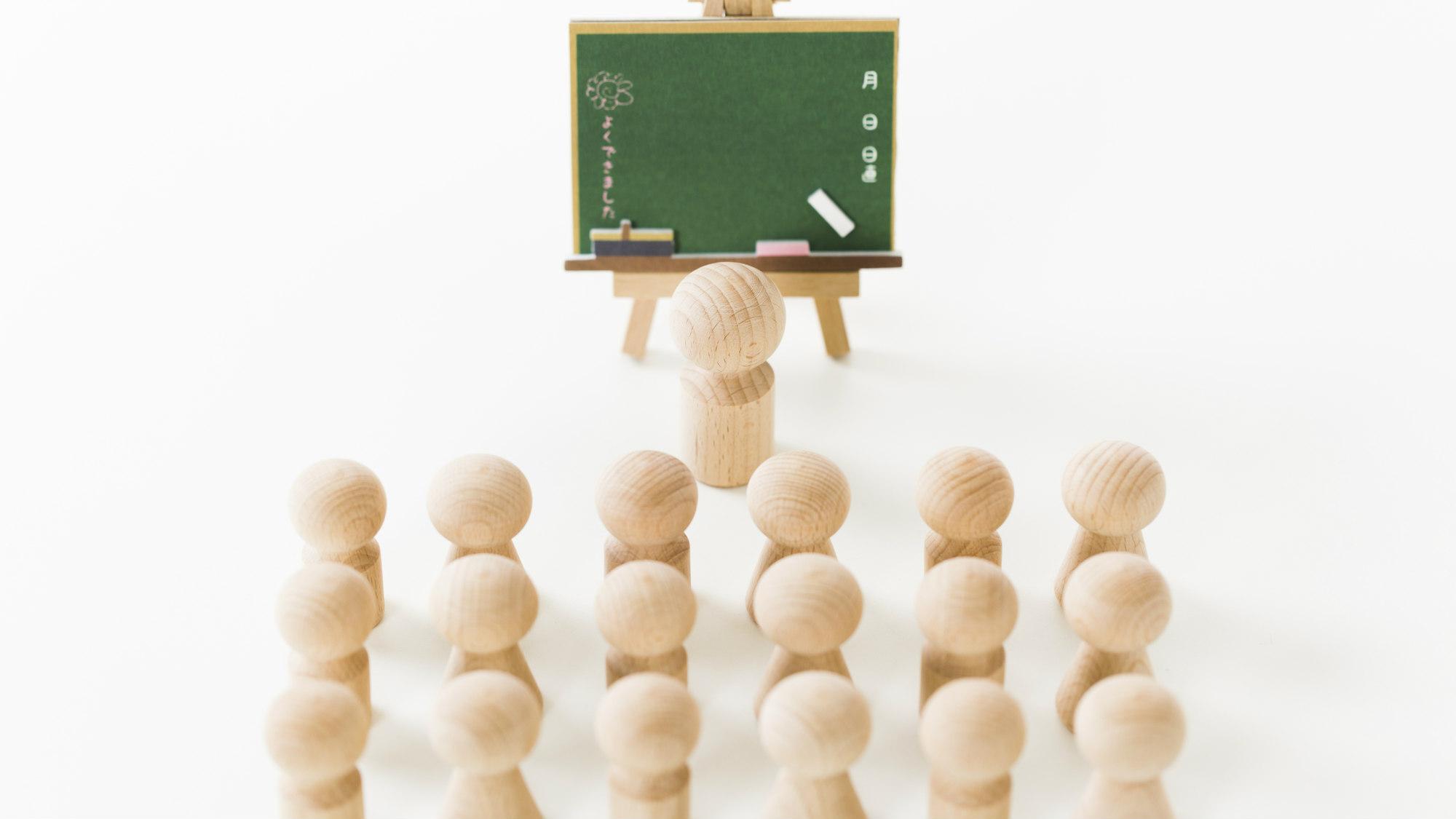 全国の中学校で「教科書をなぞるだけの授業」が行われる理由