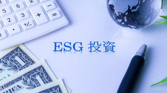 拡大する「ESG投資」…環境対策に積極的な企業と株価の関係性