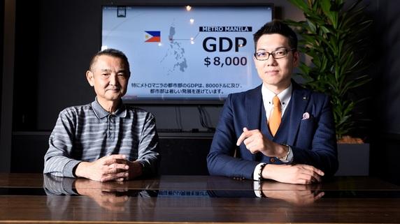 フィリピン株式投資…「バイ・アンド・ホールド」が有効な理由
