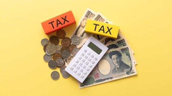 目先の節税に捉われて、結局損をする…「二次相続」の落とし穴