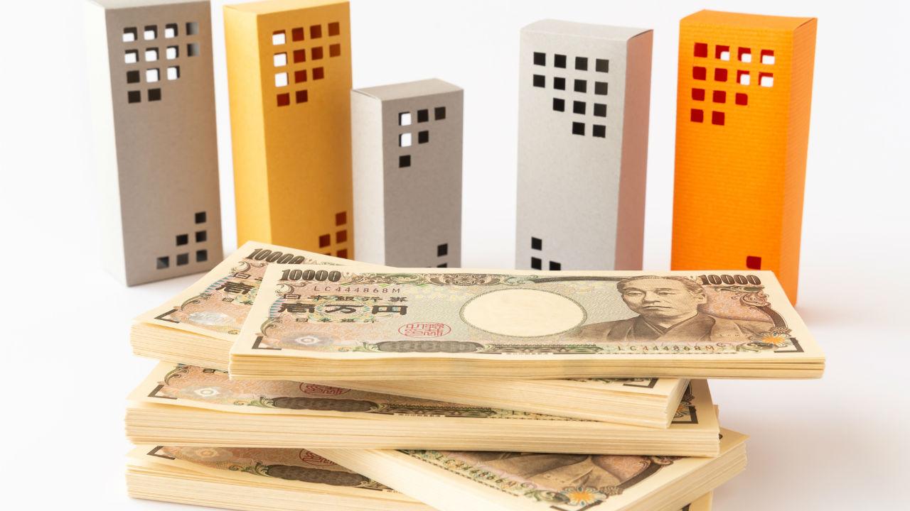 物件価格、担保価値・・・不動産投資に必要なお金の計算式