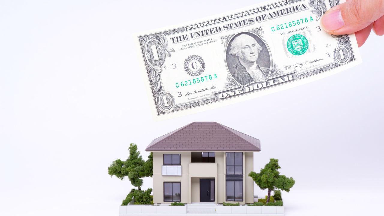 需給面から見る「アメリカ不動産」の価格が下落しにくい理由