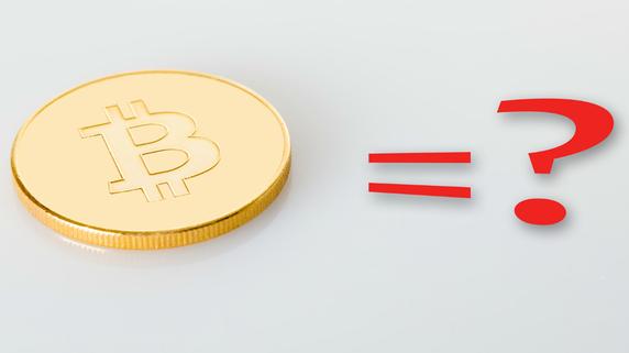 証明書や重要データの管理も可能・・・仮想通貨の各種機能