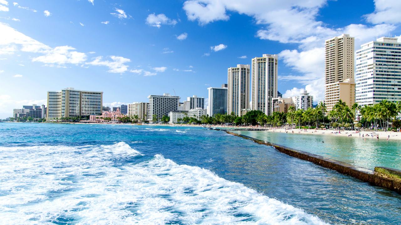 ハワイ不動産の「フラクショナルオーナーシップ」とは?