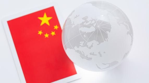 中国『人民日報』が社説でブロックチェーンを紹介…内容は?