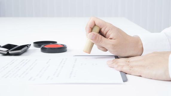 不動産の売却・・・決済時に起きた書類不備によるトラブル事例