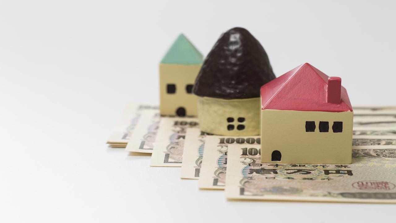 不動産の価格査定…なぜ業者によってバラバラなのか?